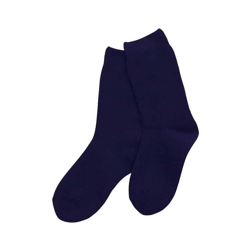 なのでデマンド高音(コベス) KOBES ゴムなし 毛混 超ゆったり特大サイズ 靴下 日本製 紳士靴下