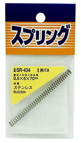 WAKI ステンレス 押しバネ 0.5X5X70mm SR-434