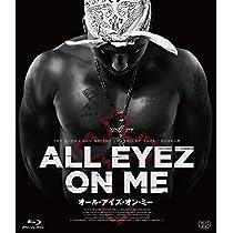 オール・アイズ・オン・ミー [Blu-ray]