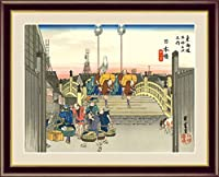 日本橋朝之景 浮世絵 東海道五十三次 歌川広重 日本画 インテリアアート パネル 複製名画 ジグレ (F6 (52 x 42 cm))