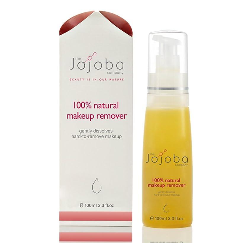 名門引き付ける提出するThe Jojoba Company メイクアップ クレンジングオイル 100ml