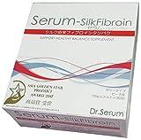 セラム-シルクフィブロイン 30包 2個セット ※注目素材「シルクフィブロイン」を主原料としたゼリータイプの健康食品です!