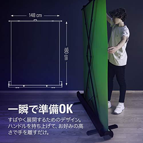 ElgatoGreenScreen折りたたみ式クロマキー背景布自立型自動ロック式フレームアルミ製ハードケース付き