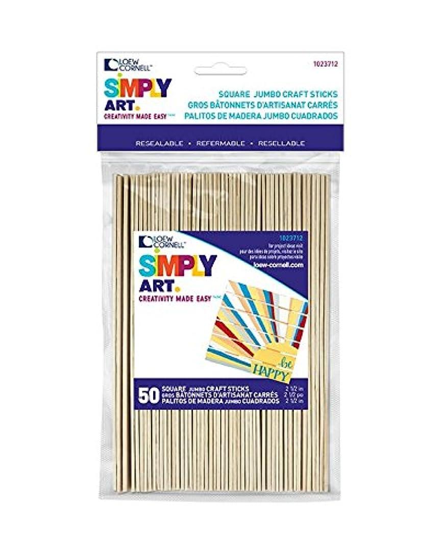 Loew-Cornell Simply Art, 50 Piece Square End Craft Sticks