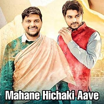 Mahane Hichaki Aave
