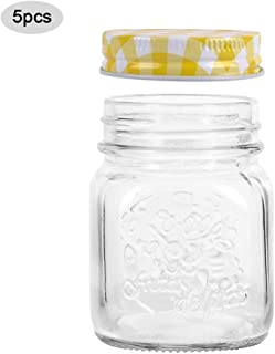 Pursue 密封缶 保存缶 5個セット ガラス 収納ケース 保存容器 防湿保存缶 茶筒 小物 茶の葉 お菓子 砂糖 香料に適用 キッチン用品