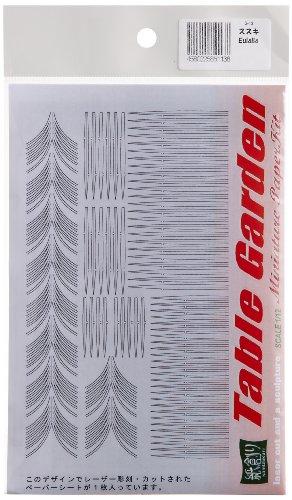 Garden table sinensis G-13 (japan import)
