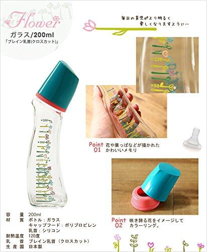 Bettaベッタガラス製哺乳びんブレイン日本製[GF5-200ml]フラワー