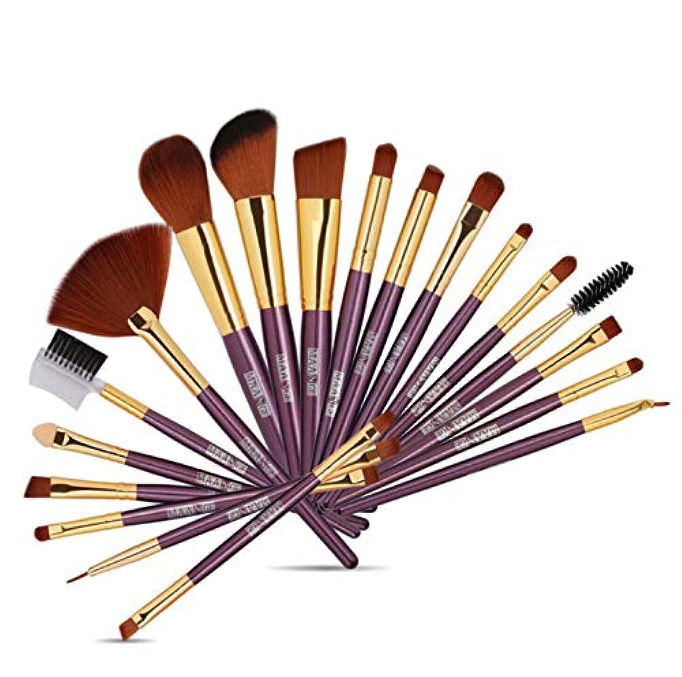 害虫レベル合成化粧ブラシセット、紫19ナイロン髪化粧ブラシセットブラシ、初心者やメイクアップアーティストのための美容ツールの実用的なフルセット