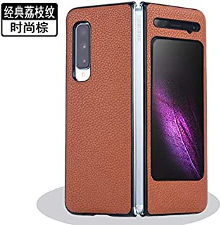 YHUISEN PU Material Case for Galaxy Fold for W20 W2020 Anti-knock Case (Color : Brown, Material : For Galaxy Fold)