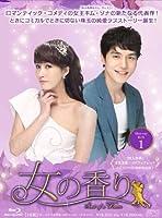 女の香り ブルーレイBOX1(Blu-ray Disc)