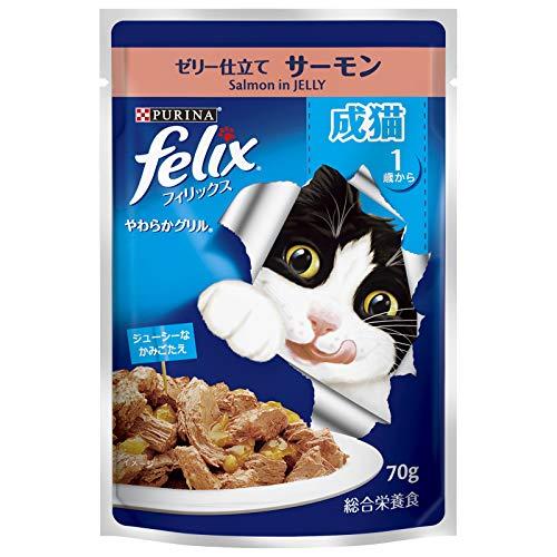 フィリックス やわらかグリル サーモン 成猫用 70g×12袋入