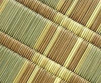 家具の里 い草ラグ 然 (ぜん) 江戸間2畳 174×174cm グレー 正方形 日本製 職人の手作り い草カーペット い草マット インスタイル