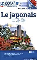 Le Japonais Book Only