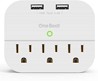 Multi Plug Wall Outlet Extender Splitter, One Beat Cruise Ship Power Strip No Surge Protector with 2 USB Ports & 3 Outlets, Ultra Compact for Travel Home Office - White