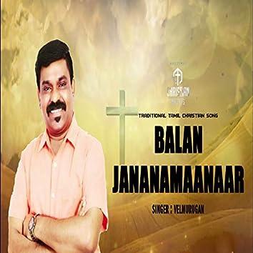 Balan Jananamaanaar