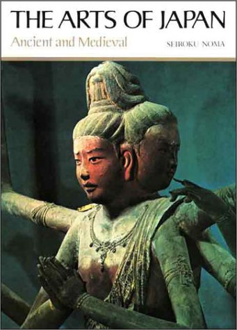 The Arts of Japan: Ancient and Medieval (English and Japanese Edition)