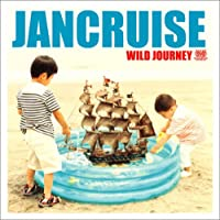 Wild Journey