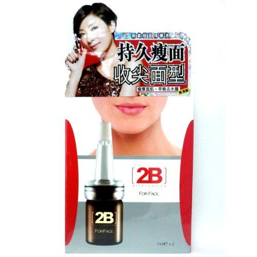 2B Alternative for Face (7ml x 2)
