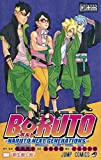 BORUTO-ボルト- -NARUTO NEXT GENERATIONS- 11
