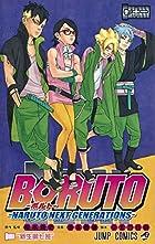 BORUTO-ボルト- -NARUTO NEXT GENERATIONS- 第11巻