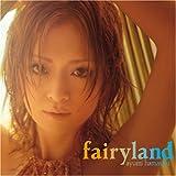 fairyland 歌詞