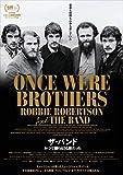 ザ・バンド かつて僕らは兄弟だった[DVD]