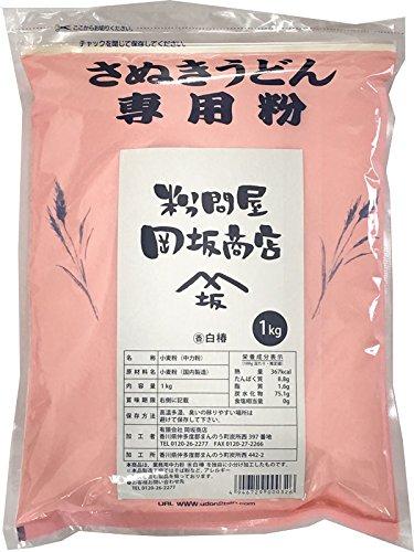 さぬきうどん専用粉 中力粉 うどん粉 日清製粉 (香) 白椿 (1kg)