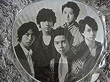 うちわ 嵐 (集合) 2009-2010 「Johnny's COUNTDOWN CONCERT(カウコン)」