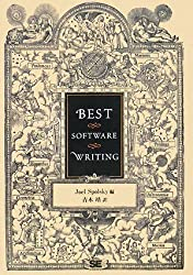 Amazonで[BEST SOFTWARE WRITING]の詳細を見る