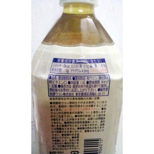 発酵ウコン純発酵ウコン茶1.5L×8本