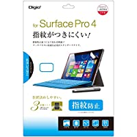 Surface Pro 2017 / Surface Pro 4 用 液晶保護フィルム 指紋防止 高光沢 気泡レス加工 TBF-SFP15FLS