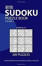 Sudoku Puzzle Book Volume 2: 200 Puzzles