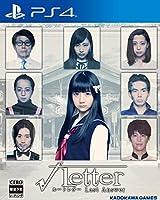 √Letter ルートレター Last Answer - PS4 (【予約特典】√Letter ルートレター Last Answer プレミアムパンフ...
