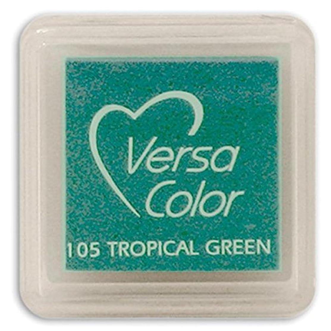 Tsukineko Small-Size VersaColor Ultimate Pigment Inkpad, Tropical Green