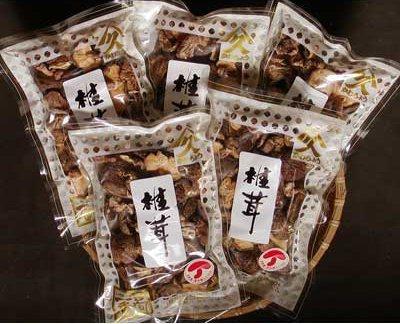 宮崎県産乾しいたけ 徳用カケ葉 60gx5袋
