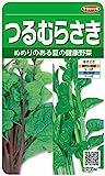 サカタのタネ 実咲野菜3080 つるむらさき 00923080