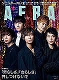 AERA11/2号
