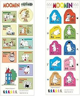 ムーミン グリーティング切手シート 52円・82円各1シート セット MOOMIN シール式