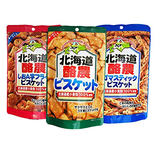 Hokkaido Dairy Farming Rakunou Biscuits Crackers Pack of 3- Alphabet, Cow Farm, Sesame Stick
