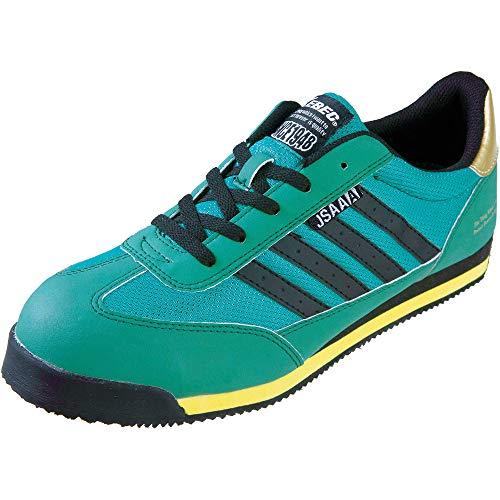 [ジーベック] 安全靴 85127 JSAA規格A種認定品 軽量セーフティシューズ グリーン 22.0 cm