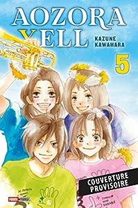 Aozora Yell - Un amour en fanfare Nouvelle édition Tome 5
