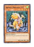 遊戯王 英語版 LED2-EN025 Armed Dragon LV3 アームド・ドラゴン LV3 (ノーマル) 1st Edition