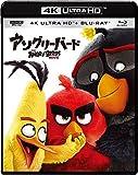 アングリーバード 4K ULTRA HD&ブルーレイセット[Ultra HD Blu-ray]