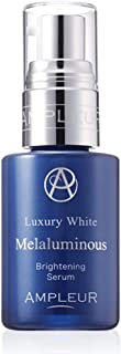 AMPLEUR(アンプルール) ラグジュアリーホワイト エイジン美白美容液『メラルミナス』30ml