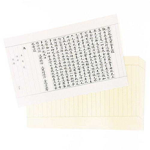 写経用紙雁皮紙SYA-03280×454mm20枚