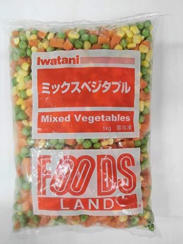ミックスベジタブル1kg【業務用冷凍食品】ニュージランド産