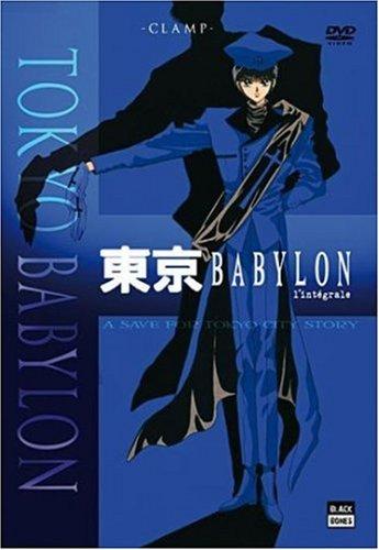 Tokyo Babylon Intégrale