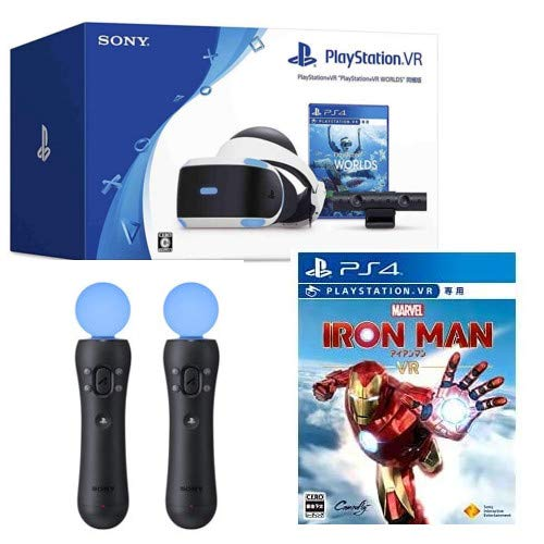PlayStation VR (PlayStation VR WORLDS同梱版) + アイアンマン VR + PlayStation move x2本 スターターセット