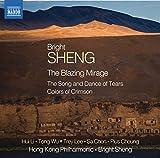 Sheng: Blazing Mirage
